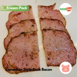 Canadian Style Back Bacon - 250 Gram