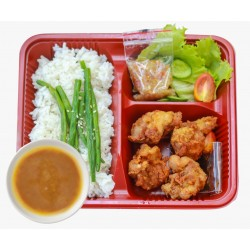 Bento Box Chicken Karage With Curry